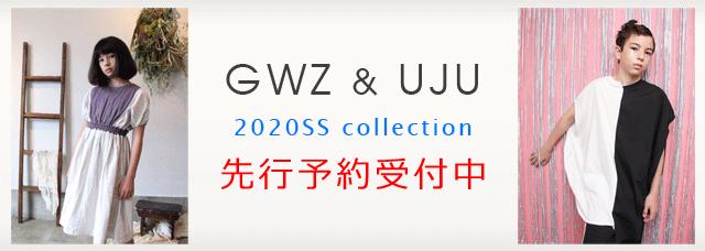 2020SS web先行受注会